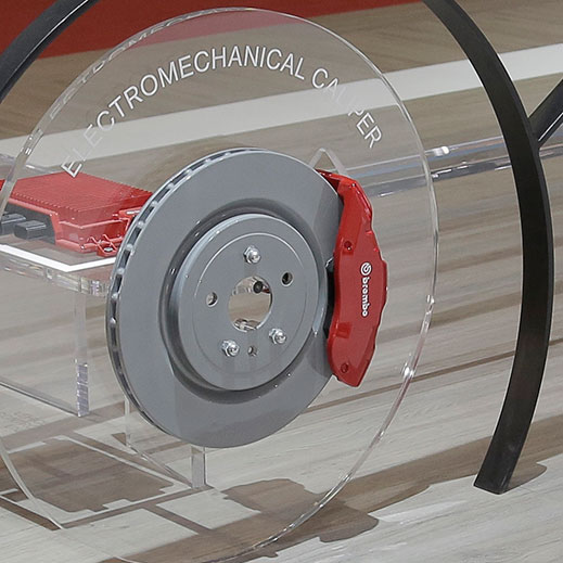 Introducing the brake of the future! All of the benefits thanks to