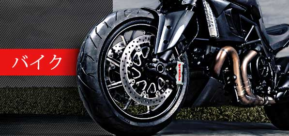 home brembo official website